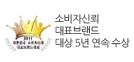 한국유통대상 지식경제부 장관상 수상