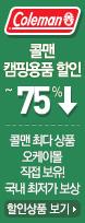 �ݸ� ��� ķ�ο�ǰ �ִ� 63.6% ����